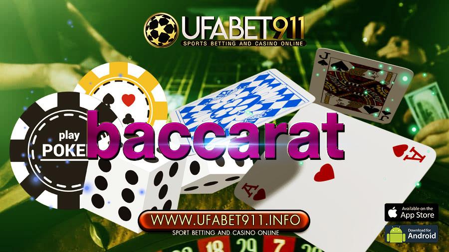baccarat สุดยอดเว็บบาคาร่าออนไลน์