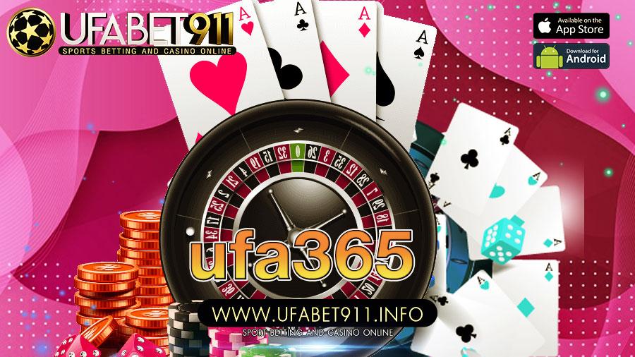 ufa365 อันดับ 1 ในเรื่องการใช้งาน และให้บริการได้อย่างปลอดภัยที่สุด