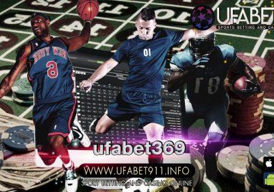 ufabet369 วิธีสร้างรายได้ 8ล้านต่อปี ในการเล่นพนันออนไลน์